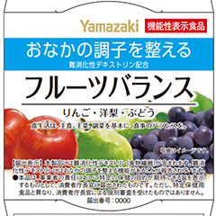 フルーツバランス(りんご・洋梨・ぶどう)