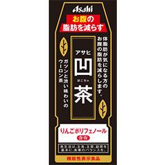 アサヒ凹茶(ぼこちゃ)
