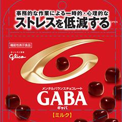 メンタルバランスチョコレートGABA(ギャバ)<ミルク>スタンドパウチ