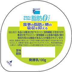 タカナシヨーグルト 脂肪ゼロプラス 100g