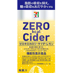 ZERO kcal Ciderゼロキロカロリーサイダーレモン