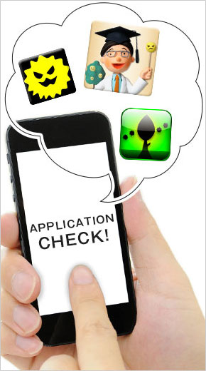 アプリで花粉の情報を取得できる