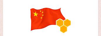 中国産プロポリス