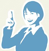 人差し指を立てた女性のイラスト