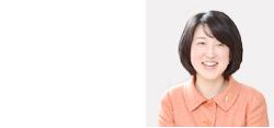 跡見学園女子大学 石渡尚子 先生