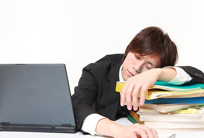 要注意! 眠っても疲れが取れないのは疲労が累積しているから!?