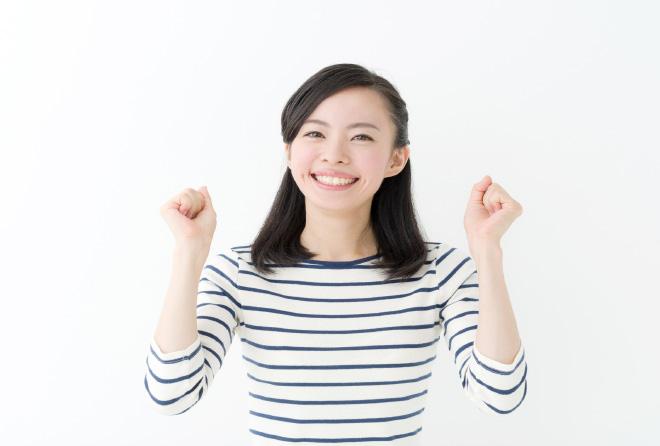 幸せホルモン「セロトニン」を増やす! 毎日できるキレイ習慣