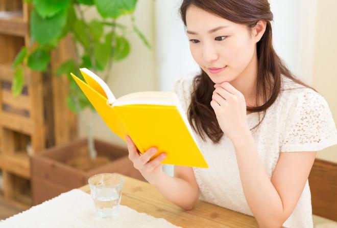 心のサプリといえば読書!スマホ時代だからこそ読書のススメ