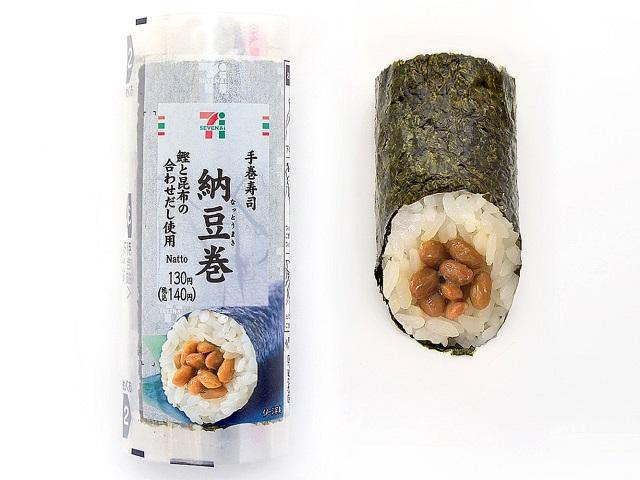 手巻寿司納豆巻 鰹と昆布の合わせだし使用