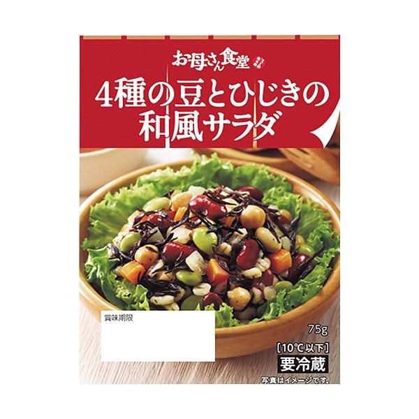 4種の豆とひじきの和風サラダ