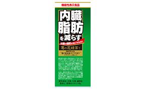 葛の花緑茶T(東洋新薬)