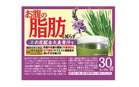 葛の花配合大麦青汁T(東洋新薬)