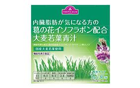 葛の花イソフラボン配合大麦若葉青汁(イオントップバリュ)