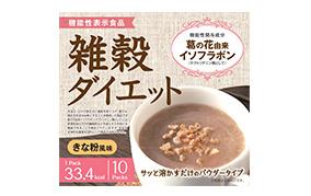 雑穀ダイエット(東洋新薬)