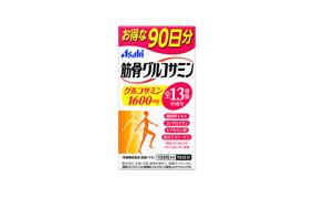 筋骨グルコサミン(90日分)(アサヒフードアンドヘルスケア)
