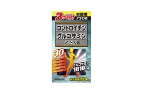 コンドロイチン グルコサミン Z−SX粒(720粒)(ウェルネスジャパン)