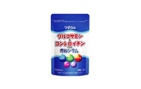 グルコサミン&コンドロイチン270粒(ワダカルシウム製薬)