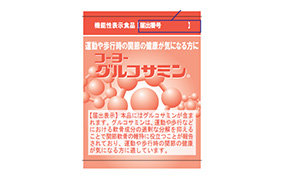 コーヨーグルコサミン®(甲陽ケミカル)