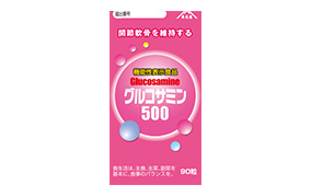 グルコサミン500(すみや)