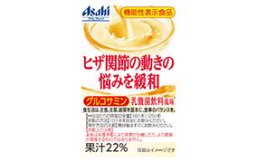 ヒザ関節の動きの悩みを緩和 グルコサミン 乳酸菌飲料風味(エルビー)