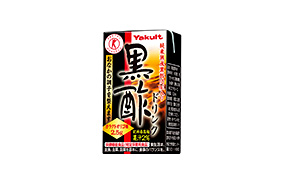 黒酢ドリンク(ヤクルト本社)