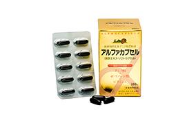 アルファカプセル 100粒 高品質黒酢カプセル(ジェイシーエヌ・霧島黒酢)