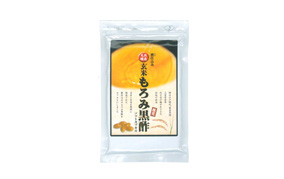 玄米もろみ黒酢(サン・プロジェクト)