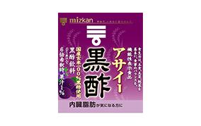 アサイー黒酢(Mizkan)