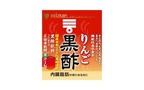 りんご黒酢(Mizkan)