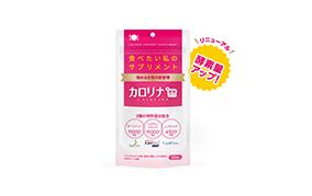 カロリナ酵素プラス(ECスタジオ)