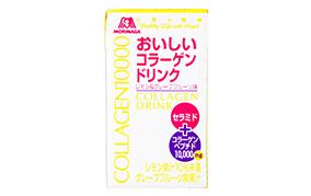 おいしいコラーゲンドリンク(レモン&グレープフルーツ味) (森永製菓)