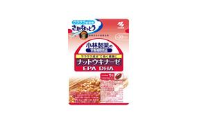 ナットウキナーゼ EPA DHA 30日分(小林製薬)