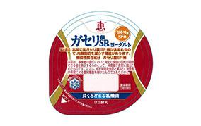 恵 ガセリ菌SP株ヨーグルト 100(雪印メグミルク)