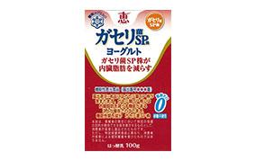 恵ガセリ菌SP株ヨーグルトドリンクタイプ100g(雪印メグミルク)