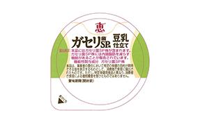 恵 ガセリ菌SP株豆乳仕立て 100g(雪印メグミルク)