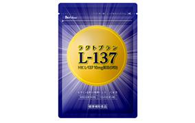 ラクトプランL-137(ハウスウェルネスフーズ)