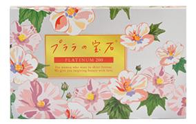 プララの宝石 PLATINUM200(かれん)