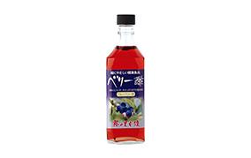 ブルーベリー酢(長寿の里)