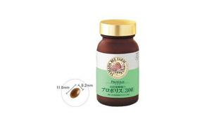プロポリス300(山田養蜂場)