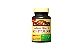 ネイチャーメイド マルチミネラル(大塚製薬)