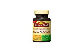 ネイチャーメイドカルシウム・マグネシウム・亜鉛(大塚製薬)