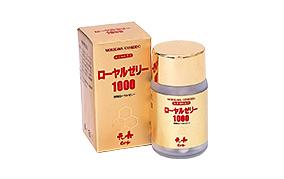 ローヤルゼリー1000(森川健康堂)