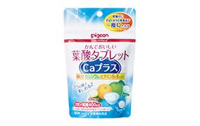 かんでおいしい葉酸タブレットカルシウムプラス(ピジョン)