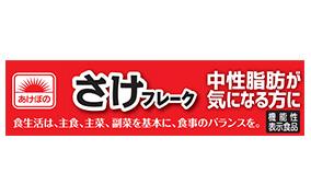 さけフレーク(マルハニチロ)