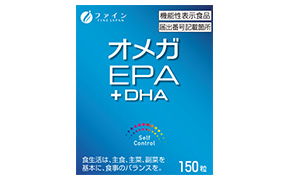 オメガEPA+DHA(ファイン)