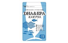 DHA&EPAオメガプラス(みやび)