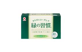 緑の習慣(武田薬品工業)