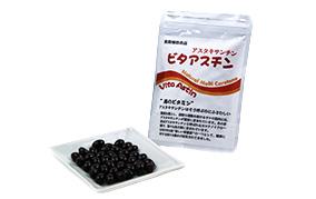 ビタアスチン(東洋酵素)