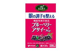 ブルーベリー&アサイーMix(伊藤園)
