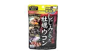 しじみの入った牡蠣ウコン(井藤漢方製薬)